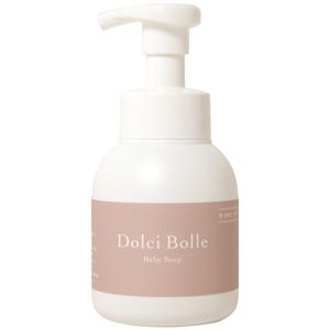 [無添加]Dolci Bolle(ドルチボーレ) ベビーソープ